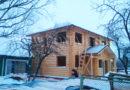Проект Дом — ДС-45
